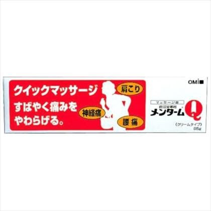 メンタームQ軟膏 65g[第3類医薬品]