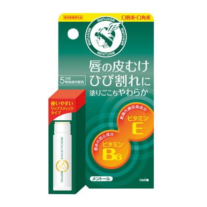 メンターム薬用メディカルリップスティック 5.1g[指定医薬部外品]