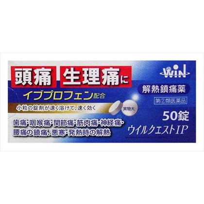 ★ウイルクエストIpa 50錠[指定第2類医薬品]