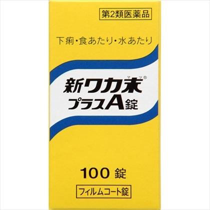 新ワカ末プラスA錠 100錠[第2類医薬品]