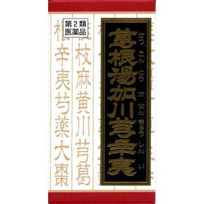 クラシエ葛根湯加川辛夷エキス錠 180錠[第2類医薬品]