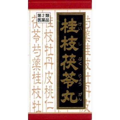 「クラシエ」漢方桂枝茯苓丸料エキス錠 90錠[第2類医薬品]