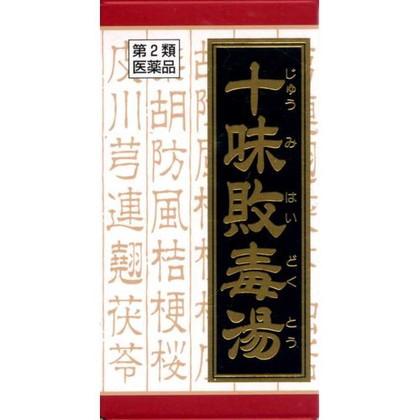 十味敗毒湯エキス錠クラシエ 180錠[第2類医薬品]