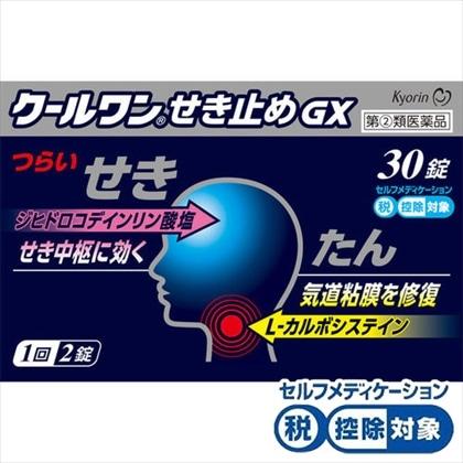 ★クールワンせき止めGX 30錠[指定第2類医薬品]