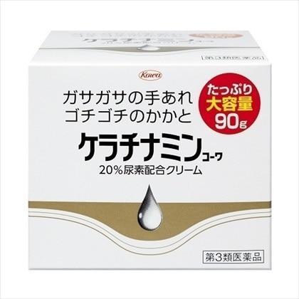 ケラチナミンコーワ 20%尿素配合クリーム 90g [第3類医薬品]