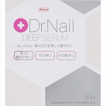 ディープセラム 3.3ml
