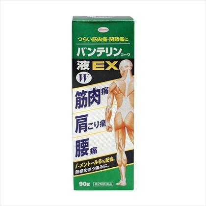 ★バンテリンコーワ液EX 90g[第2類医薬品]