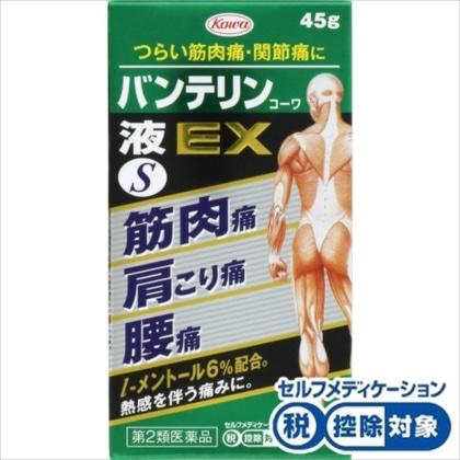 ★バンテリンコーワ液EX 45g[第2類医薬品]