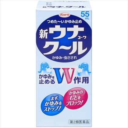 新ウナコーワクール 55ml[第2類医薬品]