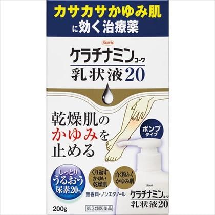 ケラチナミンコーワ乳状液20 200g [第3類医薬品]