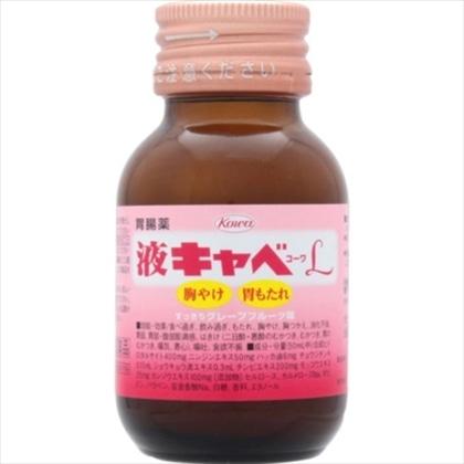 液キャベコーワL 50ml[第2類医薬品]
