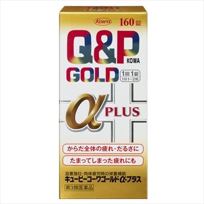 キューピーコーワゴールドα-プラス 160錠[第3類医薬品]
