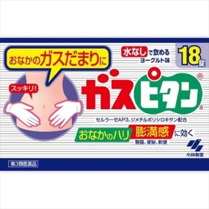 ガスピタン 18錠[第3類医薬品]