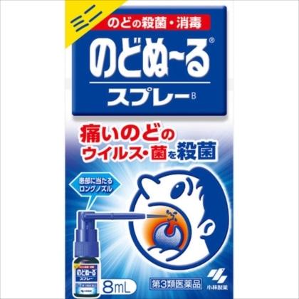 のどぬーるスプレー 8ml[第3類医薬品]