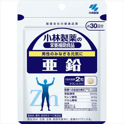 小林製薬の栄養補助食品 亜鉛 60粒(約30日分)