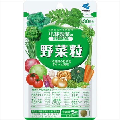 小林 野菜粒 150粒