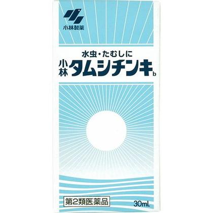 ★タムシチンキ 30mL[第2類医薬品]