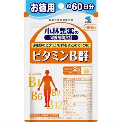 ビタミンB群 お徳用60日分