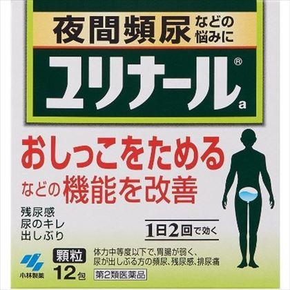 ユリナールa 12包[第2類医薬品]