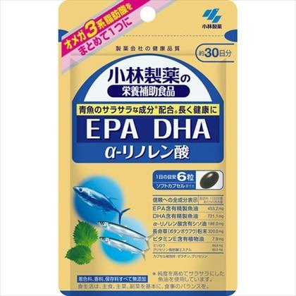 小林製薬の栄養補助食品 DHA EPA α-リノレン酸 180粒
