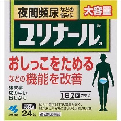 ユリナールa 24包[第2類医薬品]