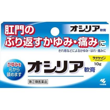 オシリア 10g[指定第2類医薬品]