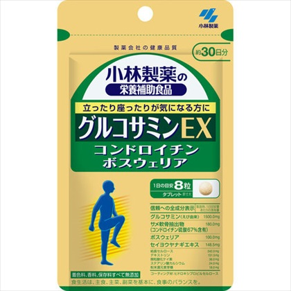小林製薬の栄養補助食品 グルコサミンEX 240粒