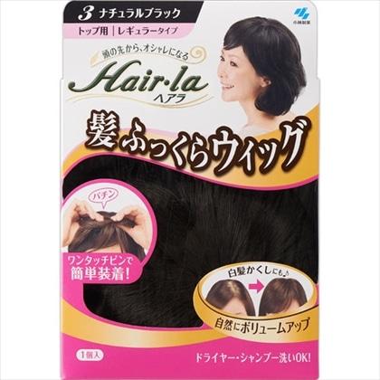 ヘアラ髪ふっくらウィッグ 3 ナチュラルブラック 1個