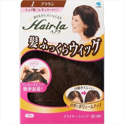 ヘアラ髪ふっくらウィッグ 1 ブラウン 1個