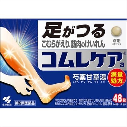 コムレケアa 48錠(4錠×12包) [第2類医薬品]