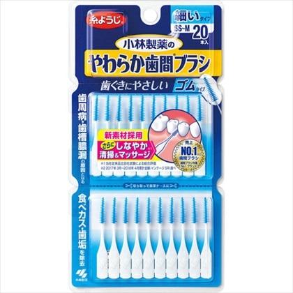 Dental Dr.やわらか歯間ブラシ 20本