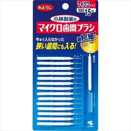 Dental Dr.マイクロ歯間ブラシ 15本