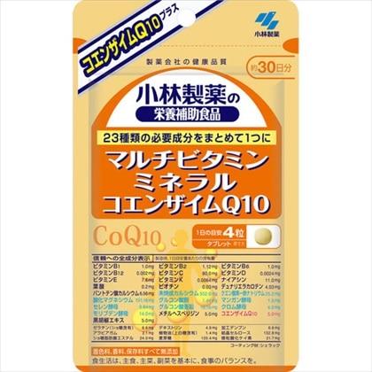 小林 マルチビタミンミネラル +CoQ10