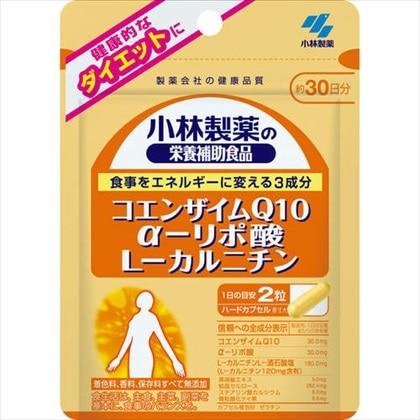 小林 CoQ10 αリポ酸 Lカルニチン