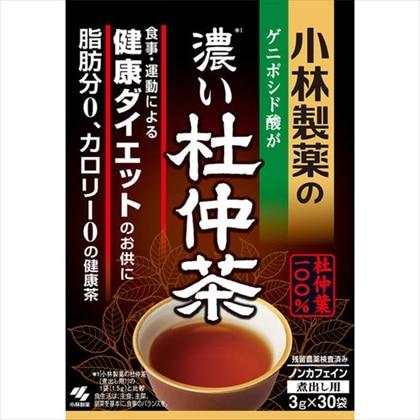 ※小林製薬の濃い杜仲茶 3g×30袋