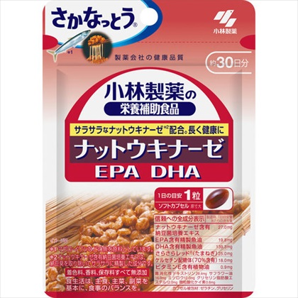 ナットウキナーゼ DHA EPA 30日分