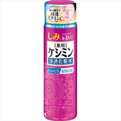 ケシミン液 160ml