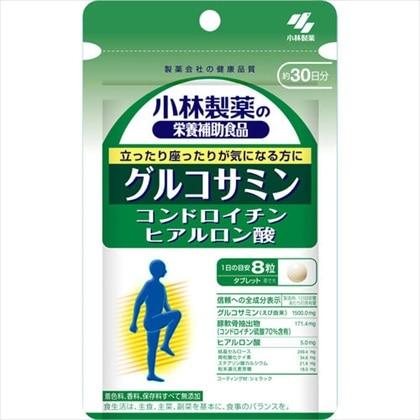 小林製薬の栄養補助食品 グルコサミン コンドロイチン ヒアルロン酸 240粒