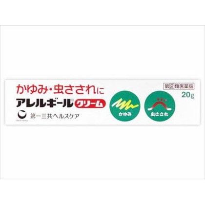 アレルギールクリーム 20g[指定第2類医薬品]