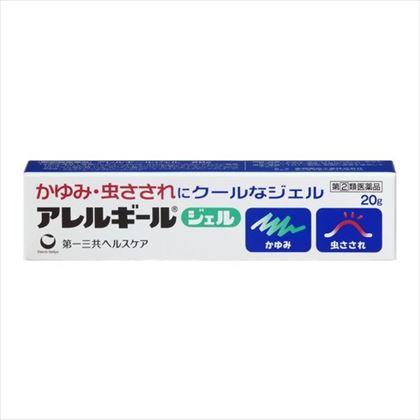 アレルギールジェル 20g[指定第2類医薬品]