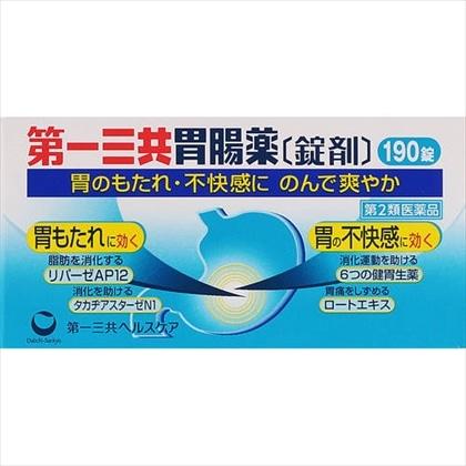第一三共胃腸薬[錠剤] 190錠[第2類医薬品]