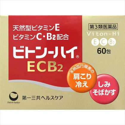 ビトン-ハイECB2 60包[第3類医薬品]