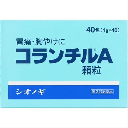 コランチルA顆粒 40包[第2類医薬品]