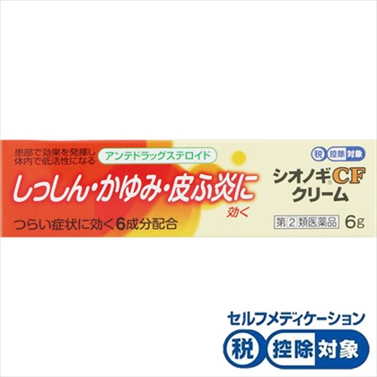 ★シオノギCFクリーム 6g [指定第2類医薬品]