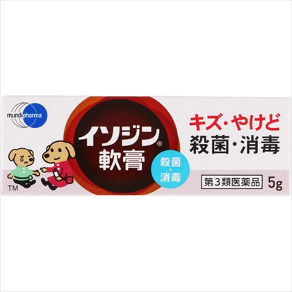 イソジン軟膏 5g[第3類医薬品]