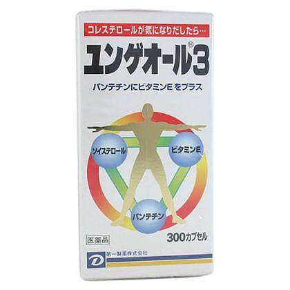 ★ユンゲオール3 300カプセル[第3類医薬品]