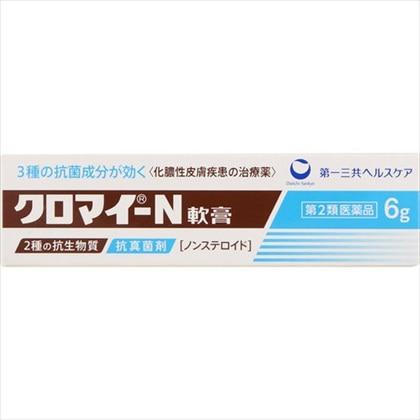 クロマイ-N軟膏 6g[第2類医薬品]