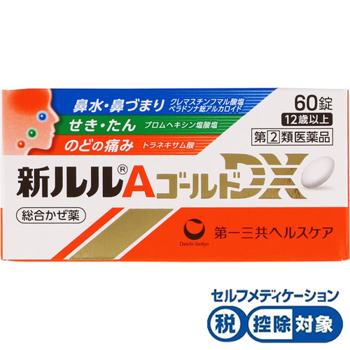 ★新ルルAゴールドDX 60錠[指定第2類医薬品]