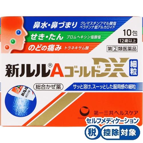 ★新ルルAゴールドDX細粒 10包[指定第2類医薬品]
