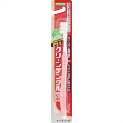 クリーンデンタル 歯ブラシ 3列スリム やわらかめ